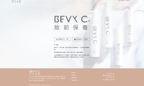 FireShot Capture 068 - BEVY C. – BEVY C. 行銷活動網站 - groupshop.bevyc.com