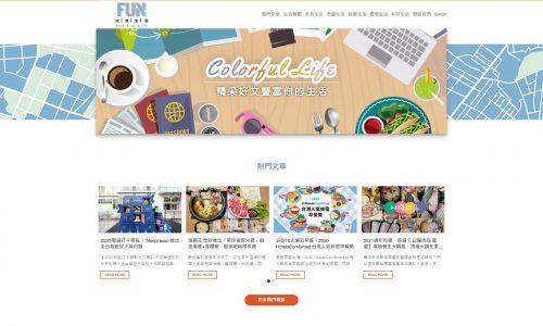FireShot-Capture-115---HOME---Fun!-文旅生活---funmag.com_01