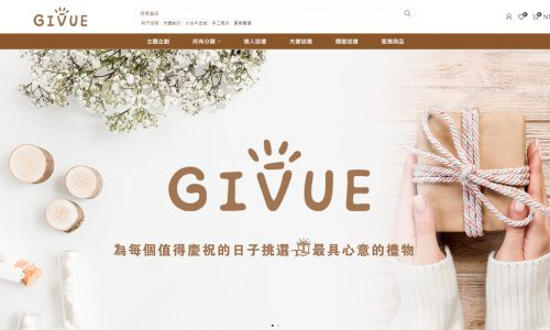 Givue_01