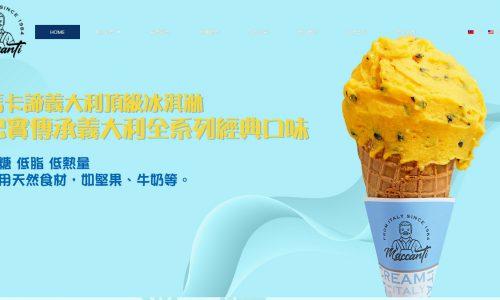 冰淇淋_01